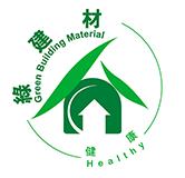 台湾グリーンビルディング マテリアル取得 No.GBM0100326